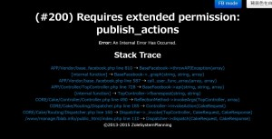 publish_actions